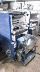 さぬき麺機 製麺機 うどん